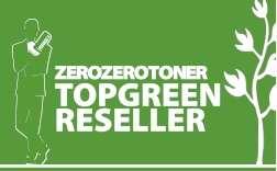 Top Green Reseller zerozerotoner
